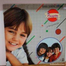 Musique de collection: CHISPITA Y SUS GORILAS - BANDA SONORA ORIGINAL - VINILO LP SEGUNDA MANO. Lote 264201244