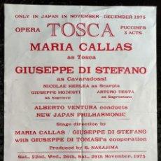 Música de colección: MARIA CALLAS COMO TOSCA - GIUSEPPE DI STEFANO - JAPÓN 1975 - RARO CARTEL IMPRESO ANTES CANCELACIÓN. Lote 277576113