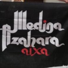 Música de colección: MEDINA AZAHARA BANDERA GIGANTE AIXA AÑO 2003. Lote 279555888