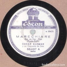 Música de colección: OSCAR ALEMAN MARECHIARE SALON ROSADO 78 RPM ODEON NACIONAL. Lote 289046318