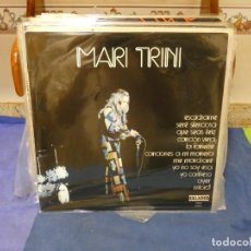 Música de colección: EXPRO LP MARI TRINI SU LP HOMONIMO EN ORLADOR BUEN ESTADO GENERAL. Lote 294977498