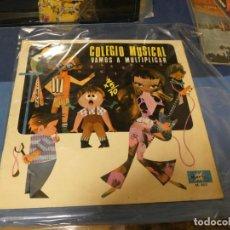 Música de colección: EXPRO LP COLEGIO MUSICAL LOS NIÑOS LATINOS 10 PULGADAS VAMOS A MULTIPLICAR 1968 ESTADO DECENTE. Lote 294977578