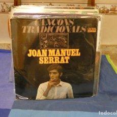 Música de colección: EXPRO LP ESPAÑA 1971 JOAN MANUEL SERRAT CANCONS TRADICIONALS ALGUNA LINEA MUY LEVE. Lote 294977713