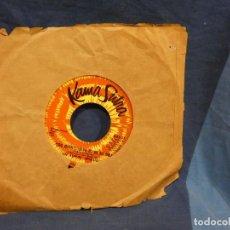 Música de colección: BOXX129 DISCO 7 PULGADAS USA ESTADO DECENTE THE LOVIN' SPOONFUL MY GAL / YOU DIDN'T HAVE TO.... Lote 295475213