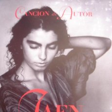 Fotos de Cantantes: PROGRAMA DEL CERTAMEN CANCION DE AUTOR JAÉN , 1991. Lote 36188499