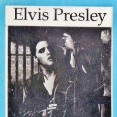 Fotos de Cantantes: POSTAL - + + ELVIS PRESLEY ++ / JAILHOUSE ROCK - Nº 001 - EDITA POST CARD - AÑOS 80. Lote 44347359