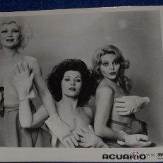 Fotos de Cantantes: ACUARIO - RCA. Lote 50719568