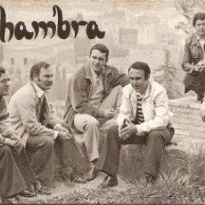 Fotos de Cantantes: POSTAL, ALHAMBRA, GRUPO MUSICAL AÑOS 70. Lote 195325628
