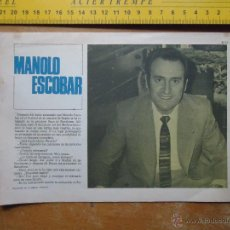 Fotos de Cantantes: HOJA PUBLICITARIA - 1959 A 2 CARAS . CANTANTE MANOLO ESCOBAR. Lote 53079075