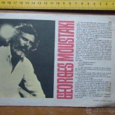 Fotos de Cantantes: HOJA PUBLICITARIA - 1959 A DOS CARAS - CANTANTE GEORGES MOUSTAKI. Lote 53079345