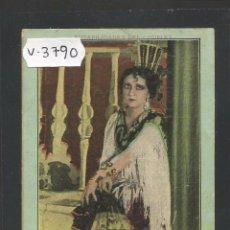 Fotos de Cantores: AURORA M. JAUFFRET - NOTABILIDADES DEL COUPLET - VER REVERSO - (V-3790). Lote 53436026