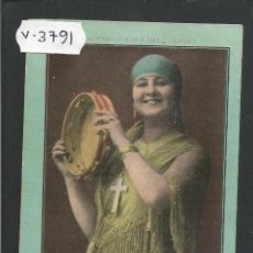 Fotos de Cantantes: CARMEN FLORES - NOTABILIDADES DEL COUPLET - VER REVERSO - (V-3791). Lote 53436043