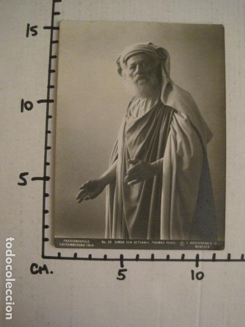 Fotos de Cantantes: CONJUNTO 12 FOTOS - OPERA -MUNCHEN 1910 - PASSIONSPIELE -VER FOTOS -(V-6818) - Foto 8 - 63809311