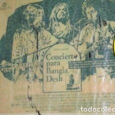 Fotos de Cantantes: BEATLES GEORGE HARRISON DYLAN CONCIERTO BANGLA DESH COPIA FOTOLITO PUBLICIDAD ORIGINAL EPOCA. Lote 64752503