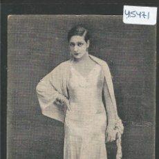 Fotos de Cantantes: CELIA GAMEZ EN LAS LEANDRAS - JUNIO 1932- PROGRAMA TAMAÑO POSTAL - VER REVERSO -(45.471). Lote 67961021