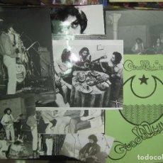 Fotos de Cantantes: GUADALQUIVIR. 17 FOTOS ORIGINALES. Lote 94008470