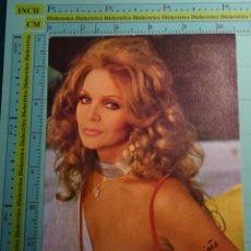 Fotos de Cantantes: FOTO POSTAL DE MÚSICA. ARTISTA CANTANTE. AÑO 1985. SARA MONTIEL. 1393. Lote 98723255
