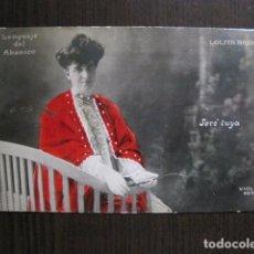 Fotos de Cantantes: POSTAL ANTIGUA - CANTANTE - TEATRO- LOLITA BREMON -(50.624). Lote 100544123