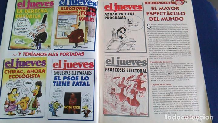 Fotos de Cantantes: Poster de Prince, caricatura de Vizcarra. Revista El Jueves. - Foto 3 - 101762835