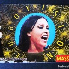 Fotos de Cantantes: POSTAL DE MASSIEL AÑOS 60 EUROVISION . Lote 109083359