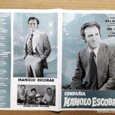 Fotos de Cantantes: PROGRAMA DE TEATRO .MANOLO ESCOBAR- CON LAS COPLA AL HOMBRO,TEATRO CALDERON.. Lote 113065607