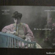 Fotos de Cantantes: LOLITA BREMON -POSTAL ANTIGUA CUPLETISTAS FOTOGRAFICA-VER FOTOS-(52.877). Lote 120351763