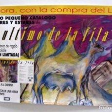 Fotos de Cantantes: EL ÚLTIMO DE LA FILA, NUEVO PEQUEÑO CATÁLOGO DE SERES Y ESTARES (1990).CARTEL ORIGINAL PROMOCIONAL.. Lote 148298188