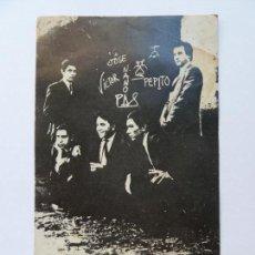 Fotos von Musikern - GRUPO MUSICAL. LOS HURACANES. 1966 - 142596498