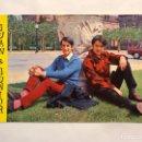 Fotos de Cantantes: JUAN & JÚNIOR. POSTAL DISCOGRÁFICA. EDITA: FOTO SEGUÍ (A.1984) CIRCULADA... Lote 161973212