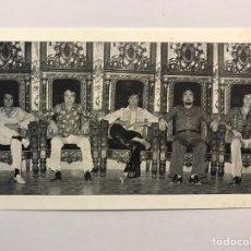 Fotos de Cantantes: 5 CHICS. GRUPO MUSICAL VALENCIANO. POSTAL, CON SUS CANCIONES DE MÁS ÉXITO...(A.1975). Lote 170204020
