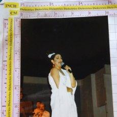 Fotos de Cantantes: FOTO FOTOGRAFÍA DE LA CANTANTE. ISABEL PANTOJA. COPLA FOLKLORE FOLKLÓRICA. 146. Lote 172538710