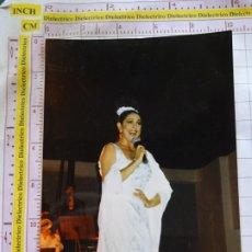Fotos de Cantantes: FOTO FOTOGRAFÍA DE LA CANTANTE. ISABEL PANTOJA. COPLA FOLKLORE FOLKLÓRICA. 152. Lote 172539930