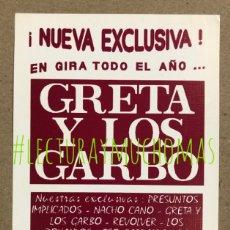 Fotos de Cantantes: GRETA Y LOS GARBO (EN GIRA TODO EL AÑO). TARJETA PROMOCIONAL TRATOS MANAGEMENT (VALENCIA). AÑOS 90S.. Lote 177200372