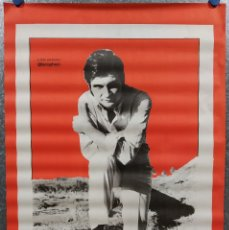 Fotos de Cantantes: POSTER BRUNO LOMAS. AÑO 1973. ARTISTA EXCLUSIVO DISCOPHON. Lote 177500950