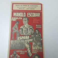 Fotos de Cantantes: FOLLETO FLYER CONCIERTO MANOLO ESCOBAR ESPAÑA SIGUE CANTANDO AÑO 1974. Lote 179104827