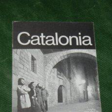 Fotos de Cantantes: POSTAL PROMOCIONAL GRUPO CATALONIA - CUSPIDE, HACIA 1981. Lote 190610121