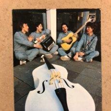 """Fotos de Cantantes: STREET BOYS """"SOME FOLKS"""" (1982). POSTAL SIN CIRCULAR PROMOCIONAL DISCOGRÁFICA PHILIPS.. Lote 191128377"""