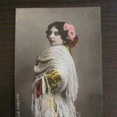 Fotos de Cantantes: BELLA CHELITO-SELLO EN SECO BELTRA-POSTAL FOTOGRAFICA ANTIGUA-VER FOTOS-(68.016). Lote 195147298