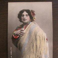 Fotos de Cantantes: BELLA CHELITO-SELLO EN SECO BELTRA-POSTAL FOTOGRAFICA ANTIGUA-VER FOTOS-(68.017). Lote 195147332