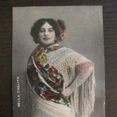 Fotos de Cantantes: BELLA CHELITO-SELLO EN SECO BELTRA-POSTAL FOTOGRAFICA ANTIGUA-VER FOTOS-(68.018). Lote 195147361