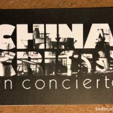 Fotos de Cantantes: CHINA CRISIS. POSTAL SIN CIRCULAR PROMOCIONAL GIRA ESPAÑOLA 1987. SALA JACARA (MAD) Y STUDIO 54 (BCN. Lote 198858082