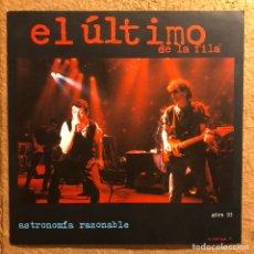 Fotos de Cantantes: EL ÚLTIMO DE LA FILA, ASTRONOMÍA RAZONABLE (GIRA 93). CARTEL ORIGINAL DE. Lote 199239388