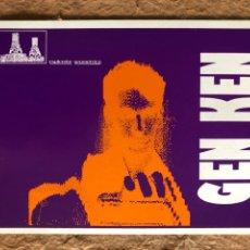 Fotos de Cantantes: GEN KEN, BEYOND MY KEN (1989). TARJETA PROMOCIONAL DEL ÁLBUM, ESPLENDOR GEOMÉTRICO.. Lote 200862446