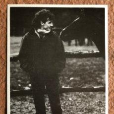 Fotos de Cantantes: QUIMI PORTET. FOTOGRAFÍA PROMOCIONAL ORIGINAL GRABACIONES ACCIDENTALES. AÑOS 80. FOTO: FRANCESC FÁBE. Lote 202675145