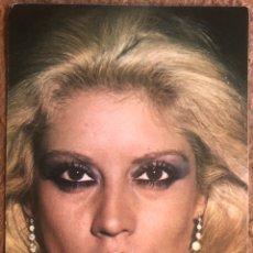 Fotos de Cantantes: MARÍA JIMÉNEZ. POSTAL SIN CIRCULAR PROMOCIONAL DISCOGRÁFICA MOVIEPLAY.. Lote 205333087
