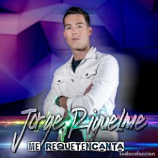 Fotos de Cantantes: EL CANTANTE JORGE RIQUELME DONA UN PACK DE CAMISETAS. Lote 210980690
