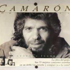 """Fotos de Cantantes: CAMARÓN """"UNA LEYENDA FLAMENCA 1979-1992"""". CARTEL PROMOCIONAL. ÁLBUM. FOTO: ALBERTO GARCÍA ALIX. Lote 219119323"""