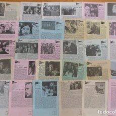 Fotos de Cantantes: 30 HOJAS PROMO DE EL CORTE INGLES CON INFORMACION CANTANTES LP SINGLE JANIS JOPLIN JOE COCKER MUSICA. Lote 222228653