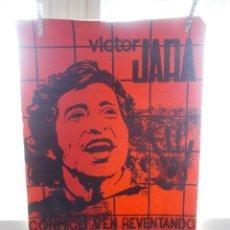 Fotos de Cantantes: ENVIO: 4€ VICTOR JARA POSTER GRANDE MIDE: 84 X 62 CTM ORIGINAL DE 1976. Lote 238228030