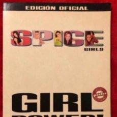 Fotos de Cantantes: SPICE GIRLS LIBRO FOTOS OFICIAL 1997. Lote 243360840